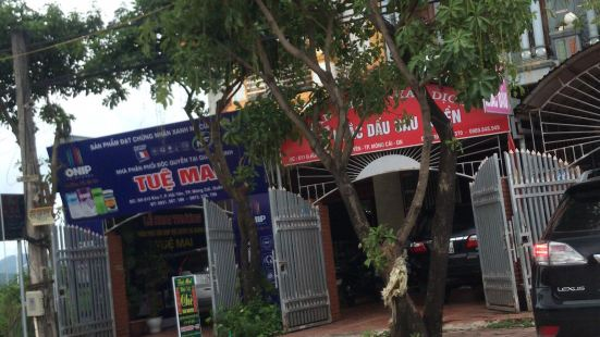 Cong ty TNHH Nha hang Nam San F&B