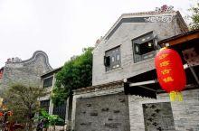 沙湾古镇(二) 百年沙湾镇,古风依旧存;蚝墙镬耳屋,青砖满州窗。