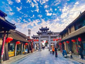 Nanyang,Recommendations