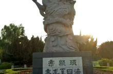 一个非常好的小地方,濮阳市戚城公园,如果离得近或者有机会真的值得去。虽然不大,但是很精致,很美!
