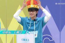 晨艺,别低头皇冠会掉,坚持下去你就是王!