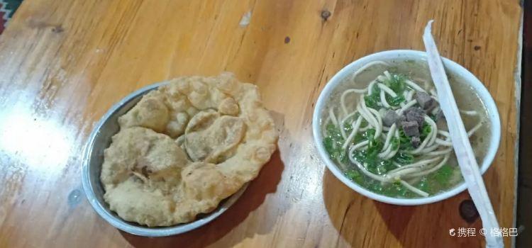 魯固藏麵館3