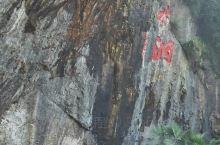 通山隐水洞,展现大自然的鬼斧神工,大自然的美让我们无法想象,下次找机会再去一趟!