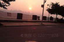 初晨的太阳