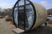 兴凯湖新开流景区的圆桶旅馆,看起来很有意思,麻雀虽小,五脏俱全。
