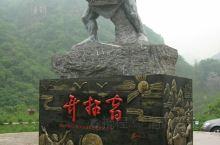 河南渑池县仰韶大峡谷野人谷风光