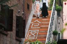 重庆九街旁新建了北仓文创街区,与峨岭二厂相同,他也是由重庆纺织厂改建而成,属重庆主城仅存的纺织工业遗