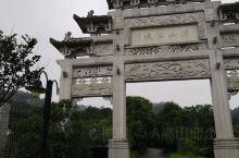 中国浮山国家地质公园