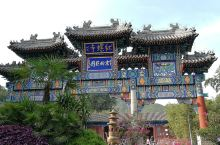 京北名刹红螺寺。位于北京怀柔红螺山下的千年古寺。         红螺寺得名于一个动人传说,据传玉皇