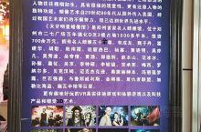 河南山东二十天自由行:郑州天空明星蜡像馆  二七广场百年德化老街三楼的天空明星蜡像馆,是郑州首家名人
