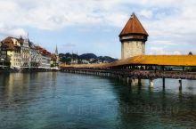 遇见先阴后晴的卢塞恩  卢塞恩(Luzern),又名琉森,是琉森州首府,位于瑞士中部德语区。  早在