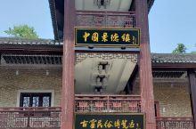 景德镇古窑民俗博览区是集文化博览、陶瓷体验、娱乐休闲为一体的文化旅游景区,是全国唯一一家以陶瓷文化为