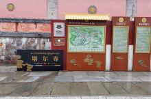 塔尔寺,是班禅和达赖师傅宗喀巴大师的诞生地,在此可欣赏汉藏艺术结合的完美与辉煌、感受佛教信徒的虔诚、