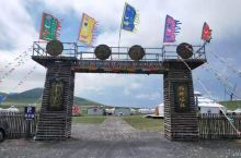 这是我昨晚住的蒙古大营,五星好评,下次再来~