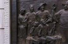 移民雕塑群