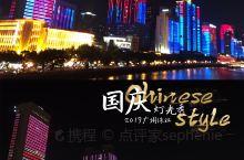 国庆70周年庆典,珠江夜景灯光秀星光璀璨,犹如流星般闪耀,宛如盛放中花朵绽放,夺目绚丽,多姿多彩!