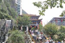柞水溶洞位于陕西省商洛市柞水县磨石沟石瓮乡一带,是国家4A级旅游景区、国家地质公园、全国名洞、被誉为