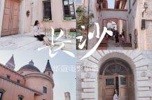 十一和家人一起来的,小镇都是仿照意大利风格的建筑,适合拍照,门票说是包含有游玩项目,但是超多人排队就