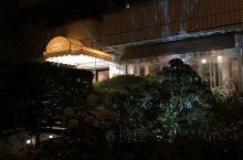 札幌Moliere是两次评上米其林三星的法餐厅,日本主厨在法国学习20年,店名是为了纪念法国作家莫里