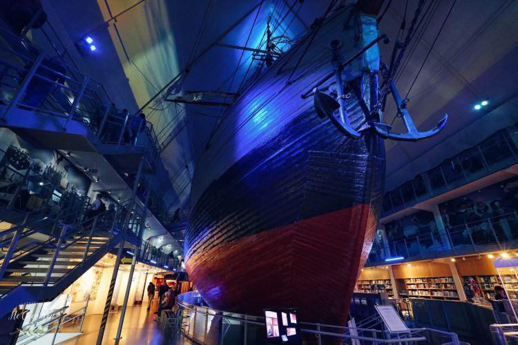 探險船博物館3