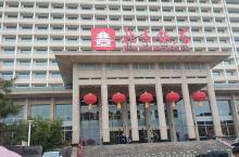 北京饭店真的很不错,推荐大家去感受一下。