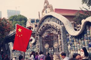 Tianjin,Recommendations