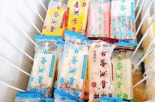 1喜洲古镇的特色棒冰   炒鸡好吃,奶味十足 !虽说是喜洲棒冰,但是在大街小巷的超市里也会出没哦 ~