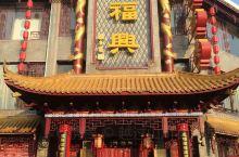 百年老店耿福兴   耿福兴是安徽芜湖市的特色小吃店,位于凤凰美食街10号,是我国著名的