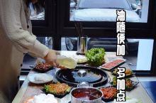 石棉一绝锅盖烤肉,银川第一家主打川味锅盖烤肉的烤肉店,原本以为吃烤肉的地方只能吃烤肉,现在火锅也可以