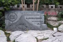 福州鼓山的登山古径是二条登山步道中老的一条,有一千多年的历史了,共有2700多个台阶,沿途有很多的摩