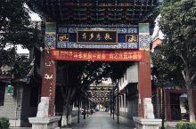 带上麻麻去旅游 之 云南之旅 第四站不得不提的就是楚雄的彝人古镇,纯少数民族风味,虽然商业气息有点浓