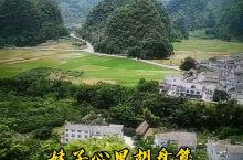 《山那边》一个山里女孩的情感诉说。拍摄地:贵州黔西南万峰林、湖北恩施、林州太行山等。