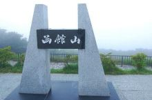 曾经被封为世界三大夜景及日本三大夜景之一的函馆山,虽然在2012年的新世界三大夜景及2015年新日本