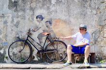 凑齐所有璧画难度太大  【景点攻略】 详细地址:槟城的璧画众多,有彩绘,有铁艺,分散在老城各处,我是