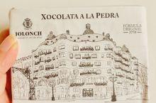 西班牙伴手礼选择之一—什锦巧克力 跟着手机照片整理旅行,写写回忆录 这种糖果算不算西班牙特产很难说,