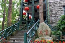 庐山风景区不得不去的三个理由: 1、庐山是一座集风景、文化、宗教、教育、政治为一体的千古名山。 2、