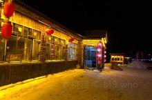 雪谷住宿强烈推荐   雪谷盛世家园旅馆