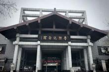 鲁班纪念馆和墨子纪念馆