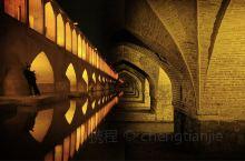 三十三孔桥 修建于 1599 年到 1602 年间,是伊朗伊斯 法罕 11 座桥梁之一,它被高度评价