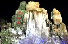 雪乡旅游哈尔滨旅游攻略 哈尔滨旅游攻略,雪谷雪乡行程,本地人整理 哈尔滨雪谷雪乡旅游攻略,自由行,防