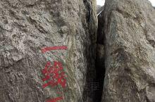 孟良崮上奇石多