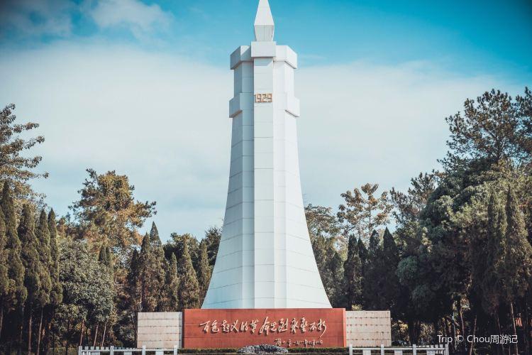 百色起義烈士紀念碑2