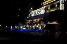 防城港的夜色很美 防城港港宸国际大酒店