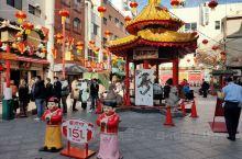 神户南京町,日本三大唐人街之一。本人已经都去过打卡,依据规模排序:最大最热闹的是横滨中华街,其次是神