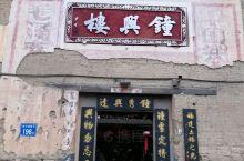 钟兴楼,南靖土楼博物馆中的一幢标版土楼建筑,兴建于1926年,流淌着当时的社会和文化的元素。