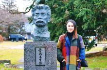 探访鲁迅先生遗风~ 位于宫城县仙台市的东北大学,是日本东北地区最重要的大学之一。 1904年,立志学