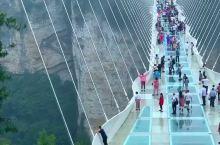 张家界大峡谷玻璃桥一日游 张家界大峡谷玻璃桥一日游  张家界市区出发,上午6点-8点左右出发,(具体