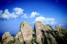 北京自古被称为燕京,就是因为有燕山的存在!燕山是极其雄伟和壮丽的,我在那年夏天去登燕山发现她美极了!