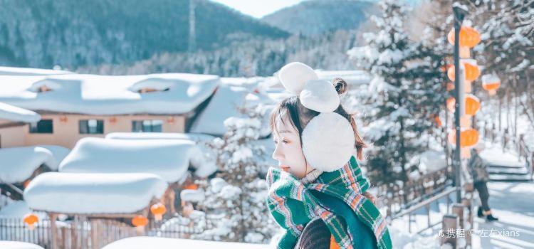 雪鄉夢幻家園