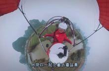 """骑上我心爱的小摩托像蜻蜓高空飞翔,空中观赏桂林""""盆景"""",哦不对,划掉重来!  真相是:  坐上阳朔燕"""